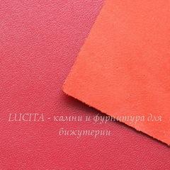 Кожа натуральная, красная, лист 21х15 см