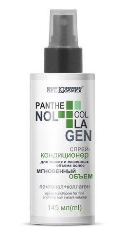 BelKosmex PANTHENOL + COLLAGEN Спрей-кондиционер для тонких,лишенных объема волос  145мл