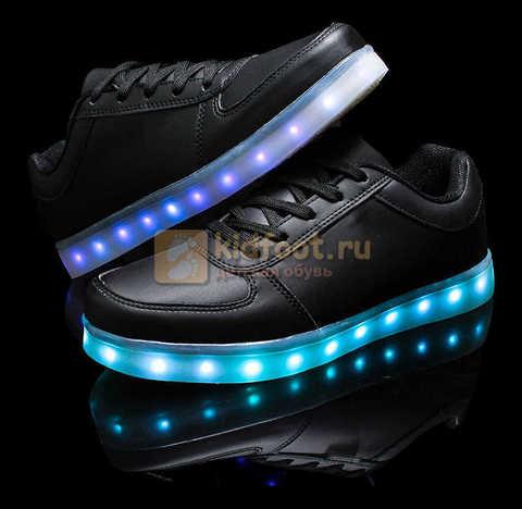Светящиеся кроссовки с USB зарядкой Fashion (Фэшн) на шнурках, цвет черный, светится вся подошва. Изображение 22 из 27.