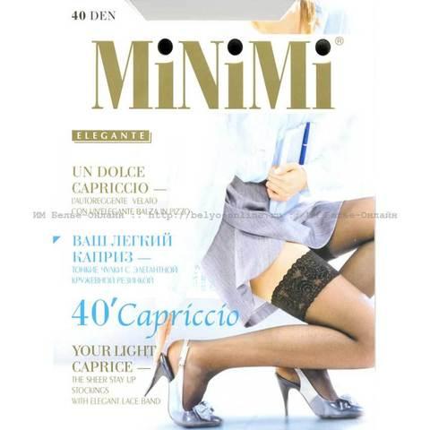 Чулки Capriccio 40 Minimi