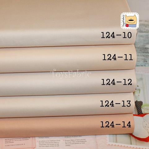 Ткань для пэчворка (однотонный бежевый) №124-11 (45х55см)