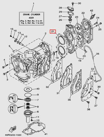 Прокладка головки блока цилиндров для лодочного мотора Т30 Sea-PRO (2-21)