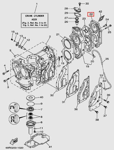 Крышка головки блока цилиндров для лодочного мотора Т30 Sea-PRO (2-22)