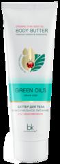 Баттер для тела максимальное питание GREEN OILS, 90 г