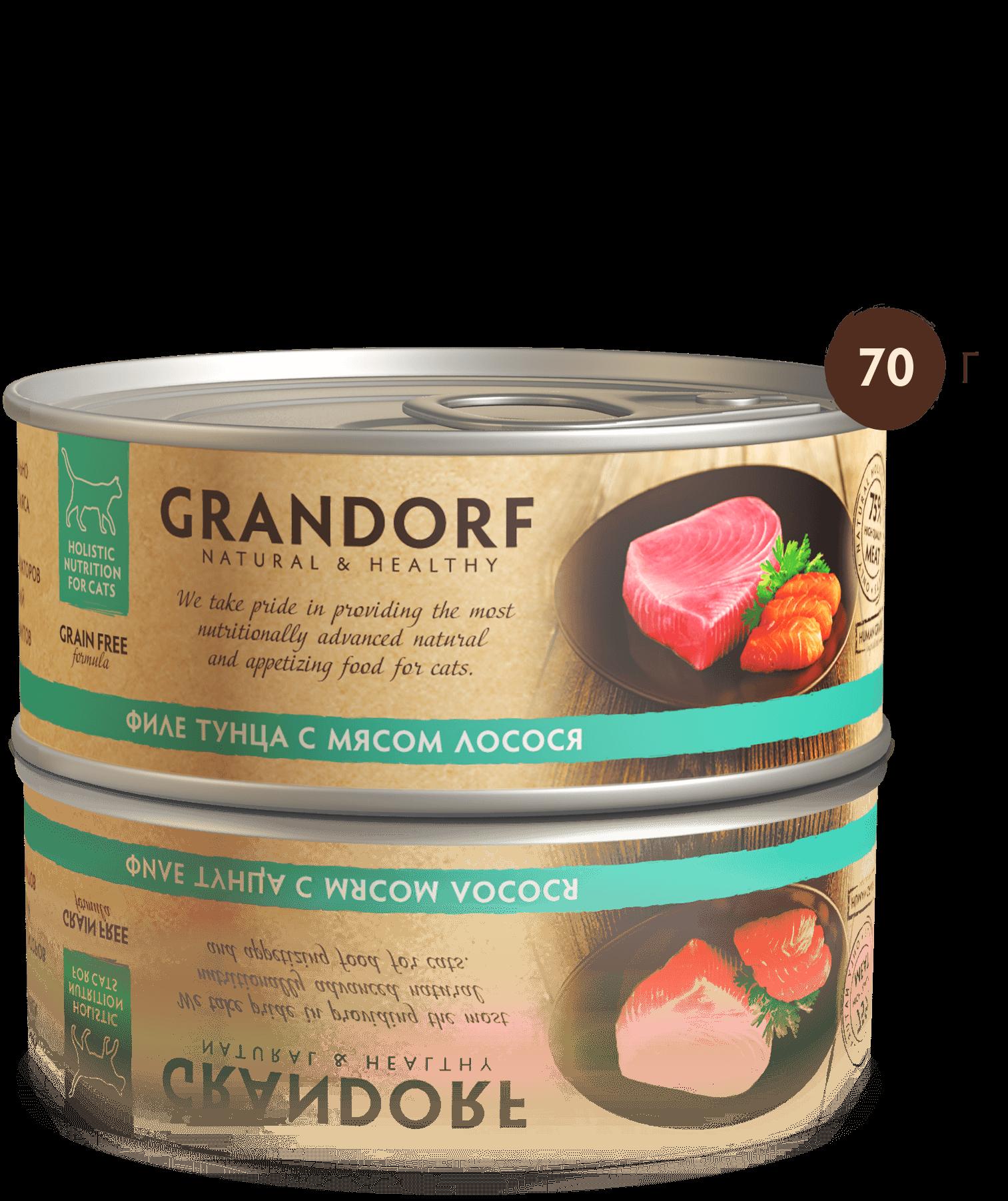Влажные корма Консервы для кошек, Grandorf, с филе тунца и мясом лосося 150g_12_525.png