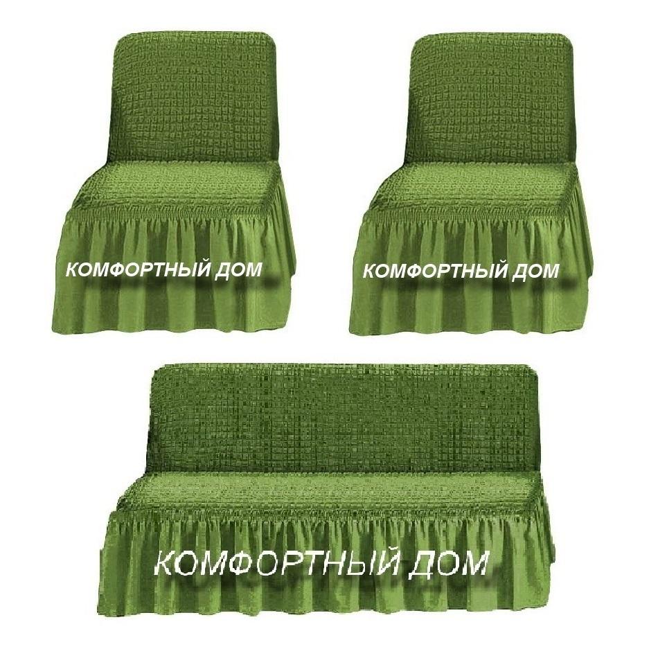 Чехол на  диван и два кресла, без подлокотников, изумруд