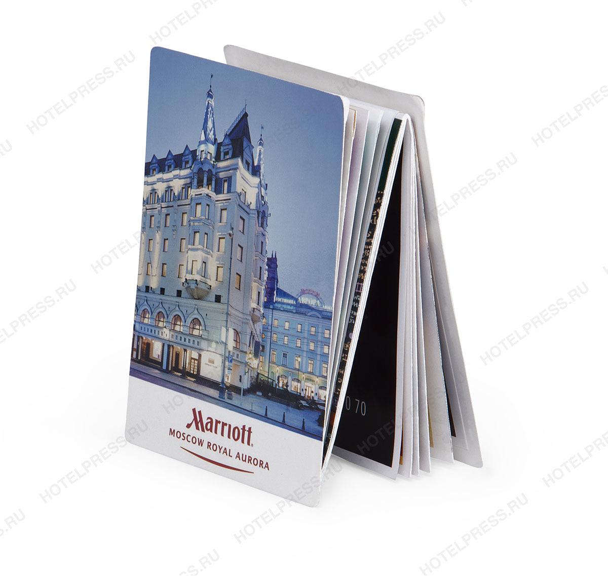 Z-карта гостя отеля Moscow Marriott Royal Aurora