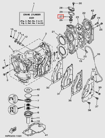 Прокладка термостата для лодочного мотора Т30 Sea-PRO (2-27)