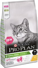 Purina Pro Plan Sterilised Optidigest для стерилизованных кошек и кастрированных котов с чувствительной пищеварительной системой c Курица