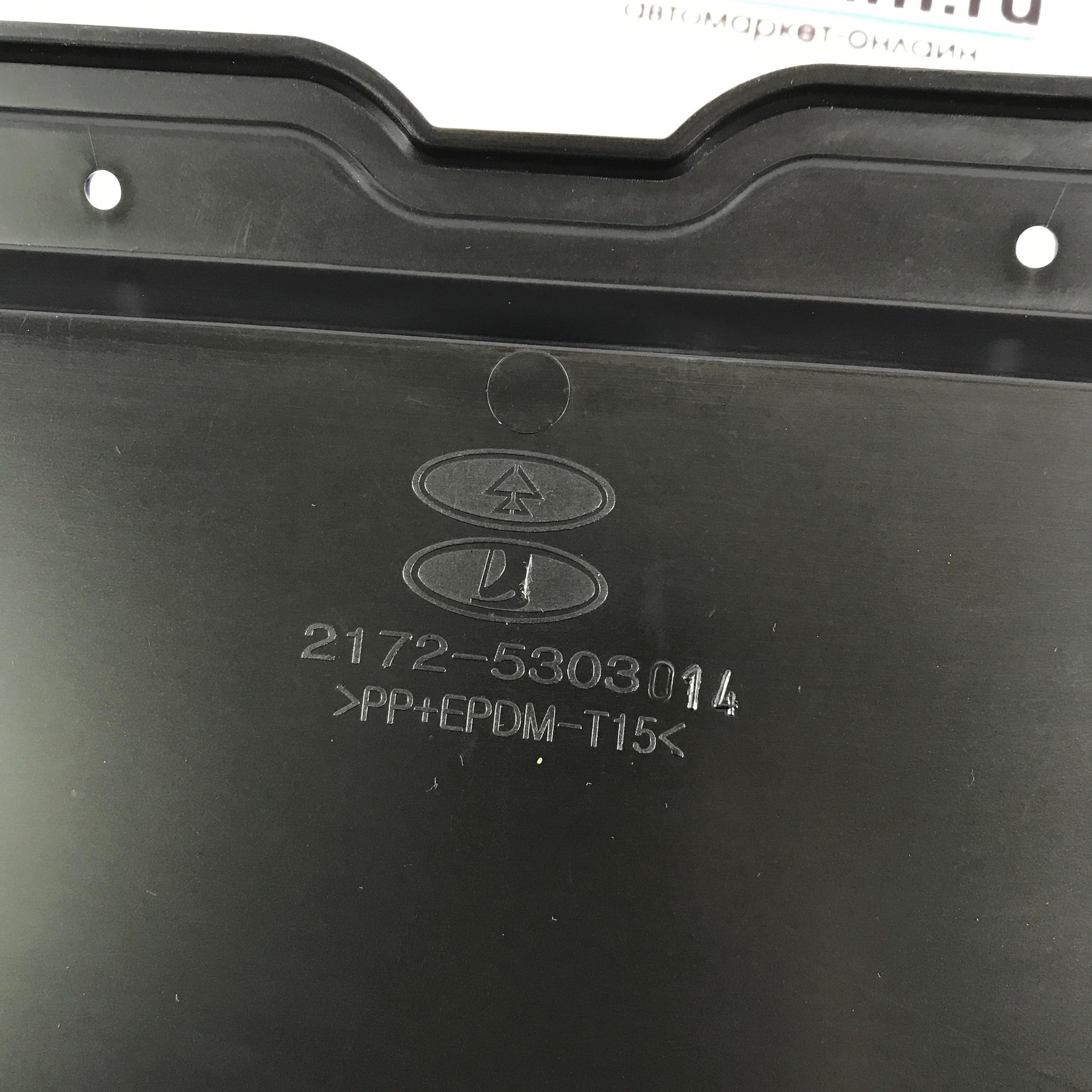 Корпус вещевого ящика под USB на Лада Приора