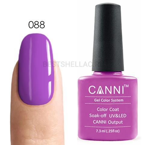 Canni Canni, Гель-лак № 088, 7,3 мл 088.jpg