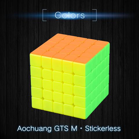 Moyu Aochuang GTS5M  5X5 Cube без наклеек
