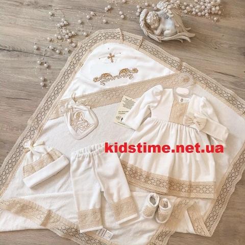 Крестильный набор для девочки Арина молочный