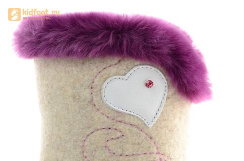 Валенки для девочек Лель на молнии с опушкой из натурального меха, цвет бежевый. Изображение 12 из 15.