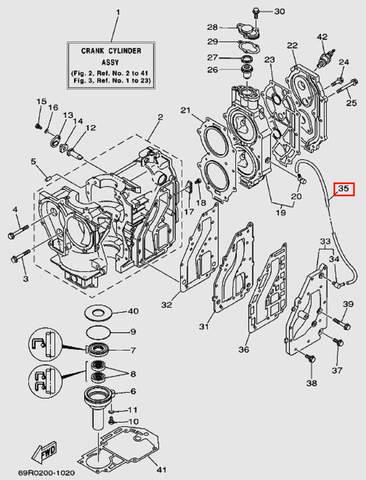 Трубка для лодочного мотора Т30 Sea-PRO (2-35)