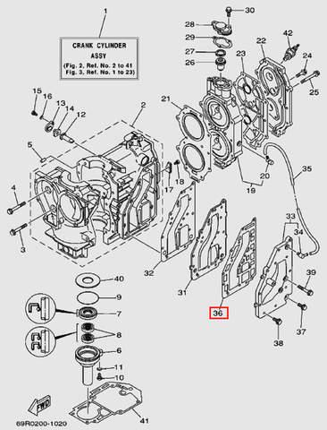 Прокладка внешней крышки выпуска для лодочного мотора Т30 Sea-PRO (2-36)