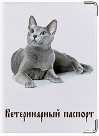 """Обложка для ветеринарного паспорта кошки """"К5"""""""