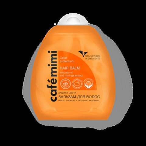 Cafe mimi Бальзам для волос Защита цвета и блеск Масло авокадо и моринги (дой-пак) 250мл