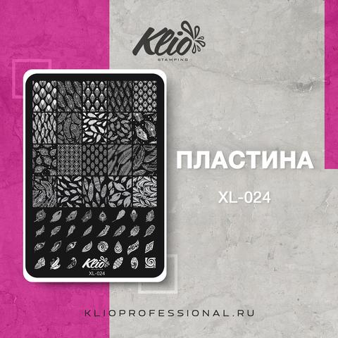 ПЛАСТИНА ДЛЯ СТЕМПИНГА KLIO PROFESSIONAL XL-024