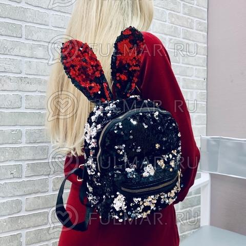 Рюкзак с пайетками и ушами Заяц меняет цвет Чёрный-Серебристый-Красный