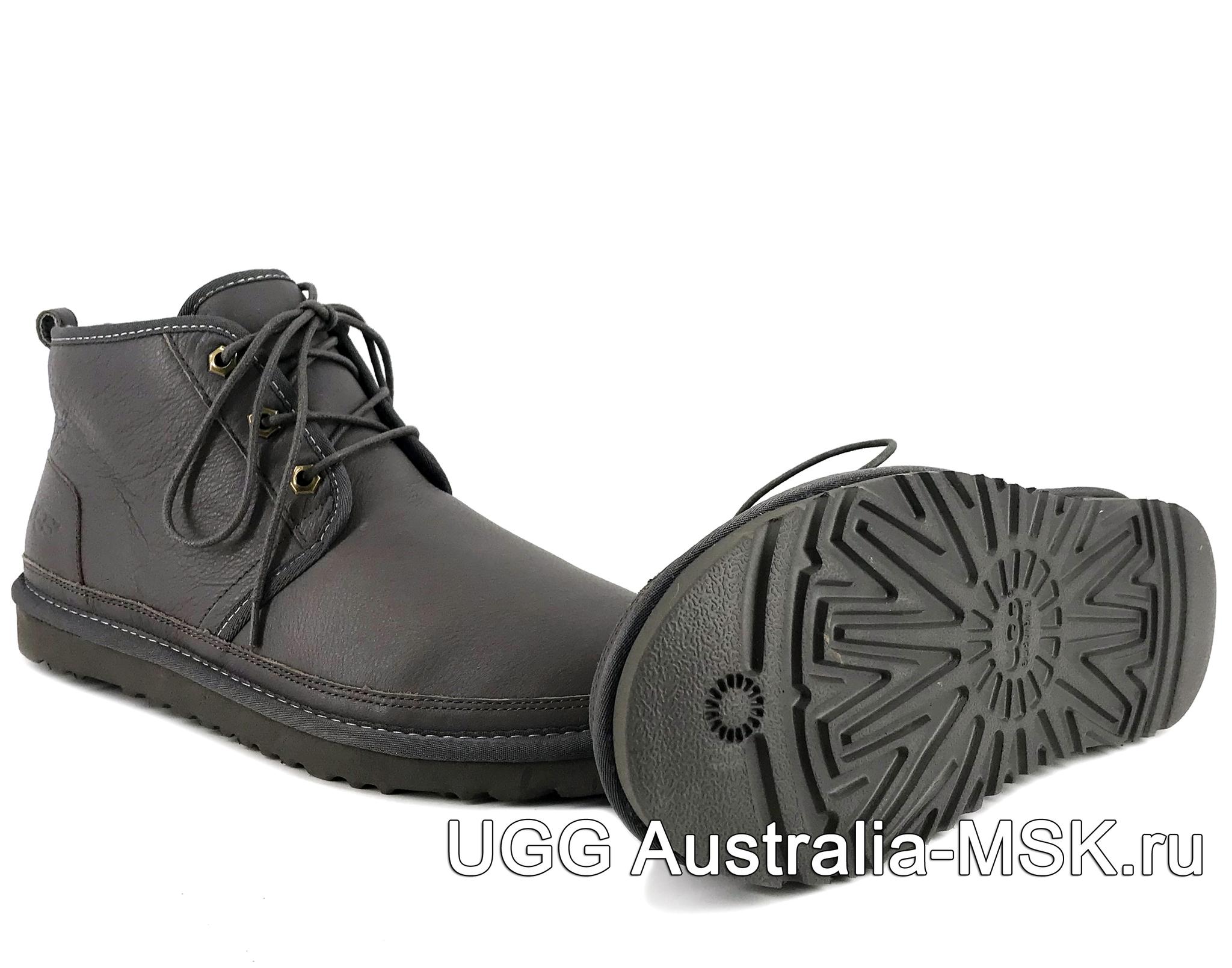 UGG Men's Neumel Metallic Grey