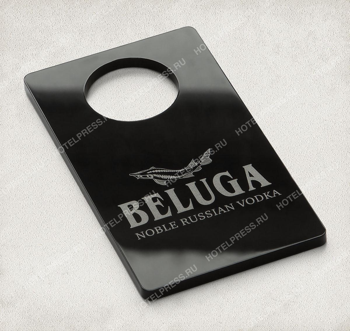 Номерoк c лазерной гравировкой и затиркой краской компании BELUGA GROUP