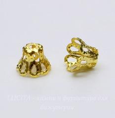 Шапочка для бусины филигранная маленькая (цвет - золото) 6х5 мм, 20 штук