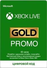 Xbox Store Россия: Подписка Promo Золотой статус Xbox Live (абонемент на 48 часов, цифровая версия)