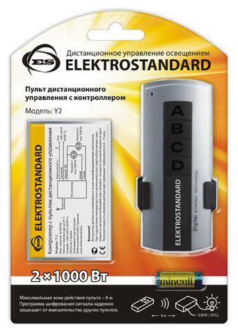 2-канальный контроллер для дистанционного управления освещением Y2