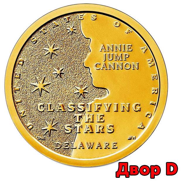 1 доллар. Американские инновации - Астроном Энни Джамп Кэннон. США. 2019 год. Двор D