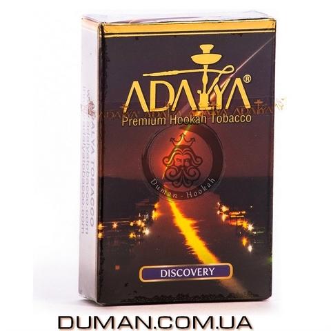 Табак Adalya Discovery (Адалия Открытие - Лед Фрукты Ягоды)