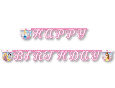 Растяжка Happy Birthday Принцессы Гламур