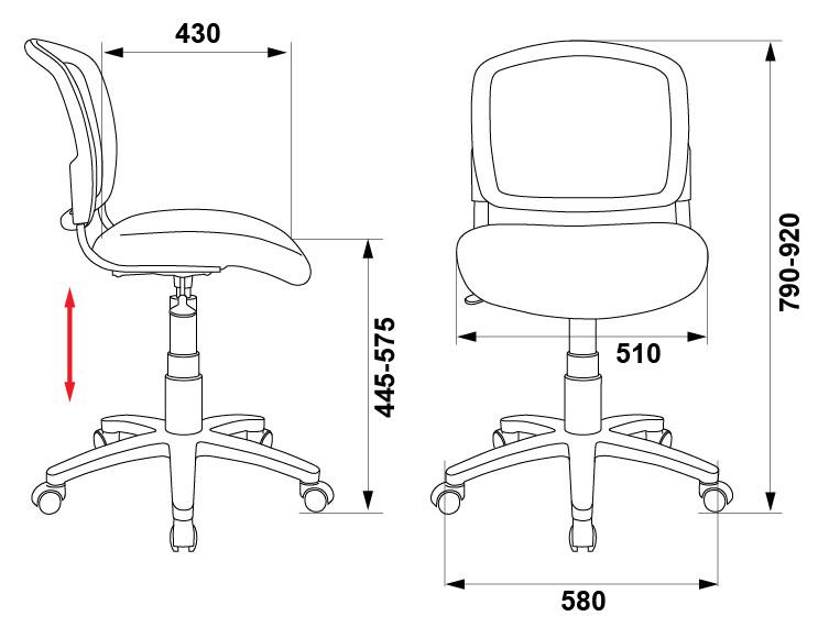 Кресло для персонала CH-296