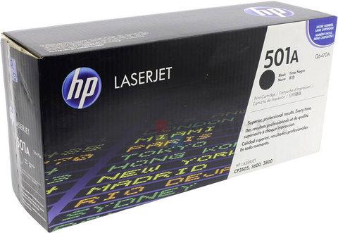 HP Q6470A