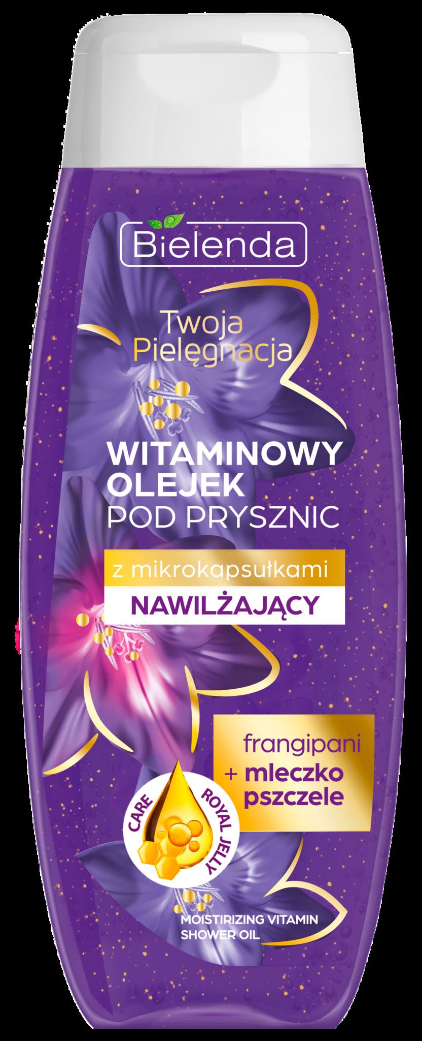 PERSONAL CARE Витаминное масло для душа ФРАНЖИПАНИ+МАТОЧНОЕ МОЛОЧКО 440 г