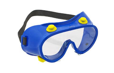 Коммерческое предложение: Защитные очки: глаза «не по зубам» вирусу!