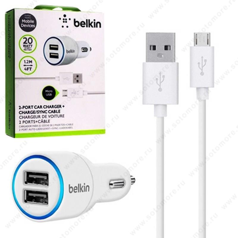 Автомобильная зарядка BELKIN 2xUSB 2.1А 20 Watt + USB to micro 1.2 метра белое