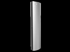 Завеса тепловая Ballu BHC-D20-T18-BS