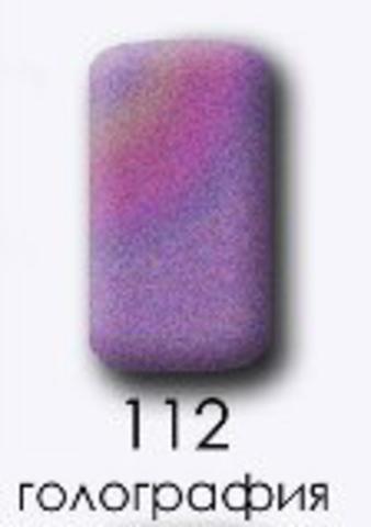 Лак LuckyNail - голографический №112