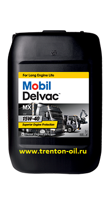 Mobil Mobil Delvac MX 15W-40 Mobil_Delvac_4L_MX-15W-40.png