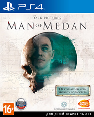 PS4 The Dark Pictures: Man of Medan (русская версия)