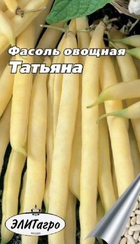 Семена Фасоль овощная Татьяна