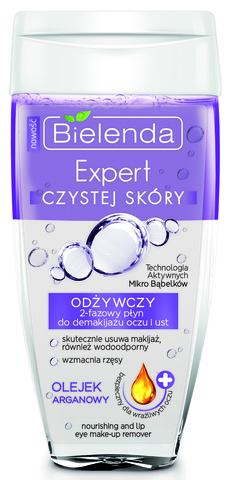 SKIN CLINIC PROFESSIONAL Питательная 2-фазная жидкость для демакияжа глаз и губ с маслом Аргана 150мл