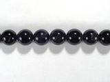 Бусина из аметиста темного, шар гладкий 8мм
