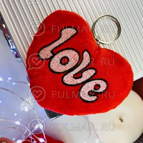 Брелок Сердце с надписью love (8х10х2 см)