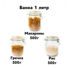 Рис красный длиннозерный