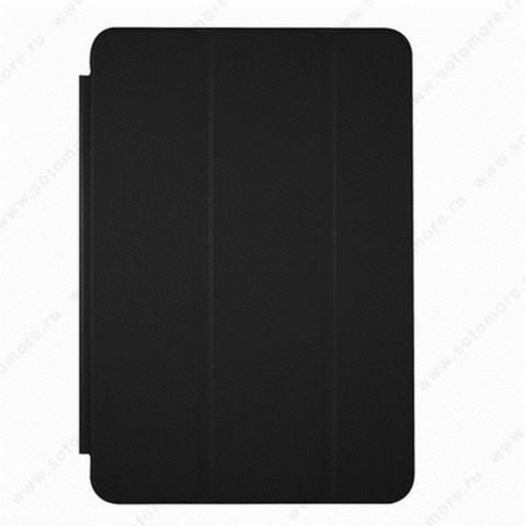 Чехол-книжка Smart Case для Samsung Galaxy Tab A 7.0 T285/ 280 черный