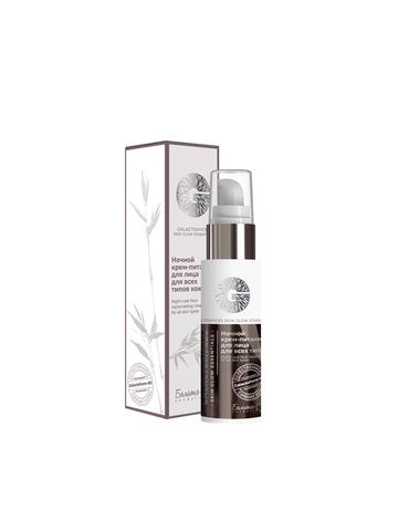 Белита-М Galactomyces Skin Glow Essentials Ночной крем-питание для лица 50г