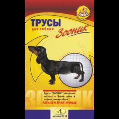 Зооник трусы гигиенические для собак №1 24-31 см