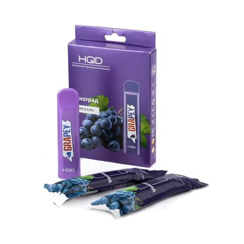 Одноразовая электронная сигарета HQD Cuvie Grape (Виноград) 1 шт
